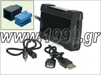 USB Interface Alfa Romeo 147 / 156 with Mini-ISO