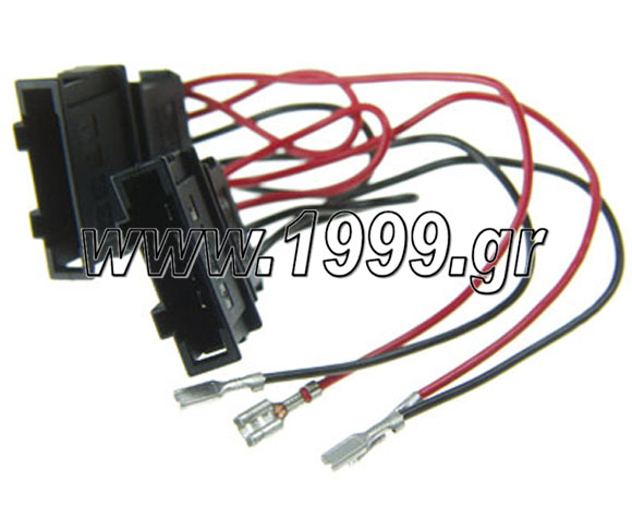 CONNECTOR ΗΧΕΙΩΝ VW GOLF IV-PASSAT-LUPO