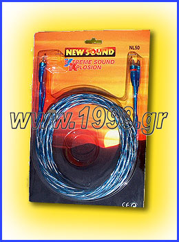 NL-50 NEW SOUND RCA 5 ΜΕΤΡΑ